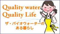 Quality Water